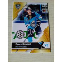 Павел Воробей - 11 сезон КХЛ.