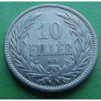 Австо-Венгрия. 10 филлеров 1894.