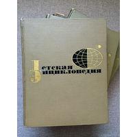 Детская энциклопедия 1965 года 4 тома