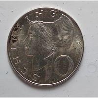 Австрия 10 шиллингов, 1972 Ag 5-4-15