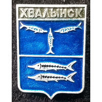 Значки СССР: герб города Хвалынск (ныне Россия), Русский сувенир
