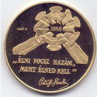 Венгрия, 100 форинтов 1998 года.