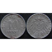 YS: Германия, 10 пфеннигов 1922, без знака монетного двора, железо, KM# 20, редкость