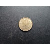 1 рубль 1992 М Россия (041)