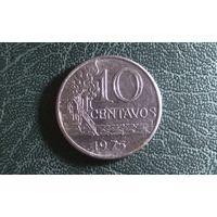 10 сентаво 1975. Бразилия. Хорошая!