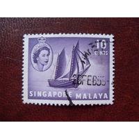 Сингапур. Корабль 1959 (флот, парусники, транспорт, корабли, британские колонии, Малайя)