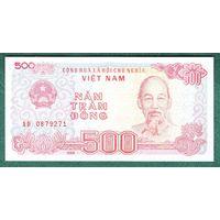 Вьетнам 500 донг 1988 год  UNC