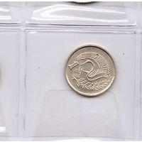 1 цент 2003 Кипр. Возможен обмен