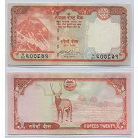Распродажа коллекции. Непал. 20 рупий 2008 года (P-62a - 2007-2010 ND Issue)