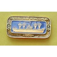Ленинский комсомол. 677.