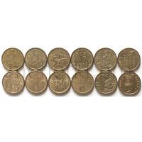 Испания 6 монет 1993-1999 годов. 5 пта (VF-XF)