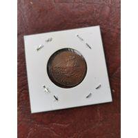 1 копейка 1839 год, не частая монета