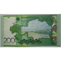 Казахстан 2000 тенге 2012 г.