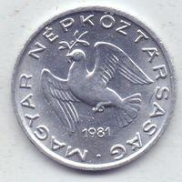 Венгрия, 10 филлеров 1981 года.