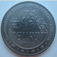 Румыния 10 леев 1996 г. Чемпионат Европы по футболу 1996