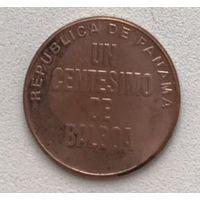 Панама 1 сентесимо 2001 г.