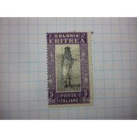 Итальянская Эритрея 1930 чистая