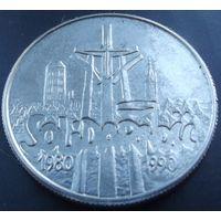 Польша. 10000 злотых 1990