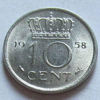 Нидерланды, 10 центов 1958 г