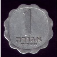 1 агора 1974 год Израиль