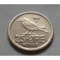 25 эре, Норвегия 1961 г.