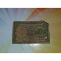 Юж. вьетнам 1 донг 1955-56гг.