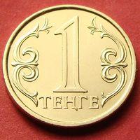 Казахстан. 1 тенге 2004 год   KM#23