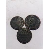 2  двушки 1894 г 1910г трешка 1911