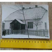Фото старинное Русская начальная школа
