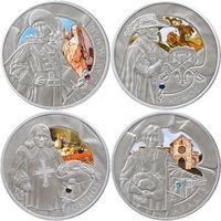 Набор серебряных монет ''Три Мушкетера'' Беларусь