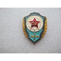 Отличник ВВС СССР