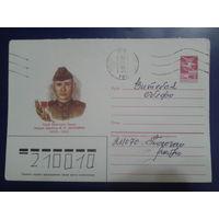 1985 хмк ефрейтор Абросимов