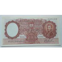 Аргентина 100 песо 1957-1968 года UNC
