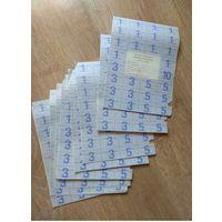 Картка спажыўца 75 рублеў (цена за все) карточка потребителя талоны купоны