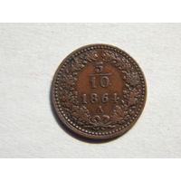 Австро-Венгрия 5/10 крейцера 1864г