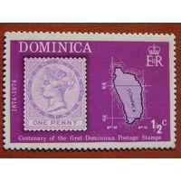 Доминика 1974г. Британская колония. Карта.