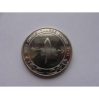 Судан. 1 фунт 2011 год КМ#127 UNC