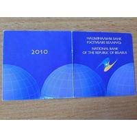 Сертификат к монете Евразэс 10 лет.
