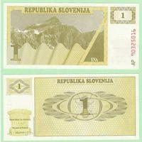 Банкнота Словения 1 толар не датирована (1990) UNC ПРЕСС 1-й выпуск после распада Югославии