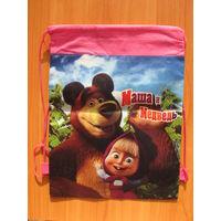 Рюкзак, сумка Маша и Медведь новая в наличии