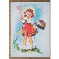 Девочка с цветами. Германия. 1950-е. Подписана.
