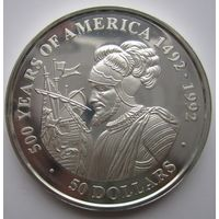 Острова Кука. 50 долларов 1990. Серебро. Пруф. 148