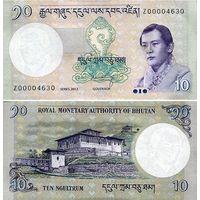 Бутан 10 нгултрум образца 2013 года UNC p29b