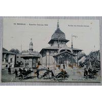 Открытка. 004. Marseille 1906 г.