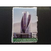 Туркменистан 2009 стандарт Д кобра - название здания Mi-4,0 евро гаш.