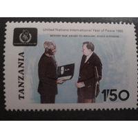 Танзания 1986 год мира, президент страны