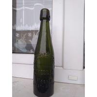 Немецкая бутылка из-под пива ПМВ