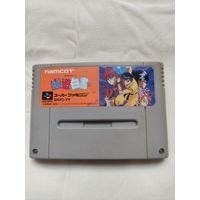 Картридж Super Famicom