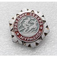 Праздник Севера. Мурманск. Полярная Олимпиада. Зимний спорт #0508-SP11
