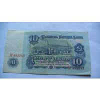Болгария 10 лева 1974г. 1  распродажа